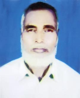 Bazlur Rahman